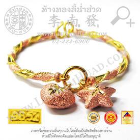 https://v1.igetweb.com/www/leenumhuad/catalog/p_1956829.jpg