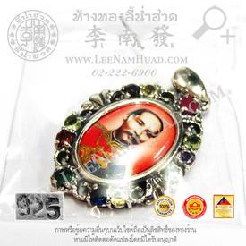 https://v1.igetweb.com/www/leenumhuad/catalog/e_1050283.jpg