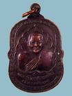 เหรียญพระครูโอภาสธรรมรัตน์ หลวงพ่อพุม วัดประชาจีนชนาราม พระสยามเทวาธิราช รัฐกลันตัน