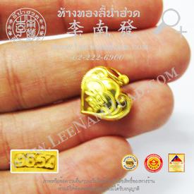https://v1.igetweb.com/www/leenumhuad/catalog/e_1522831.jpg
