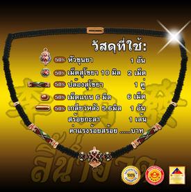 http://v1.igetweb.com/www/leenumhuad/catalog/p_1049015.jpg