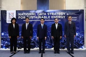 ก.พลังงาน เดินหน้าศูนย์สารสนเทศพลังงานแห่งชาติ