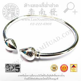 https://v1.igetweb.com/www/leenumhuad/catalog/p_1026303.jpg