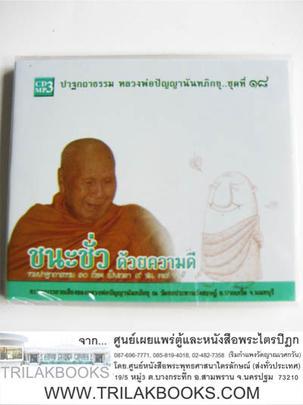 http://www.igetweb.com/www/triluk/catalog/p_1048007.jpg