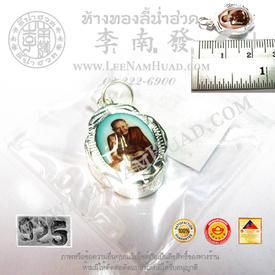https://v1.igetweb.com/www/leenumhuad/catalog/e_1050780.jpg