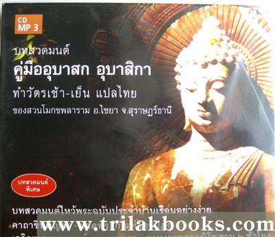 http://v1.igetweb.com/www/triluk/catalog/p_395484.jpg