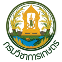 📌📌📌กรมวิชาการเกษตร รับสมัครสอบแข่งขันเพื่อบรรจุและแต่งตั้งบุคคลเข้ารับราชการ เปิดรับสมัครระหว่างวันที่ 7 - 29 ธันวาคม พ.ศ. 2563