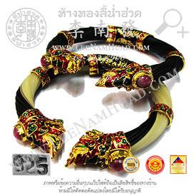 https://v1.igetweb.com/www/leenumhuad/catalog/p_1671624.jpg