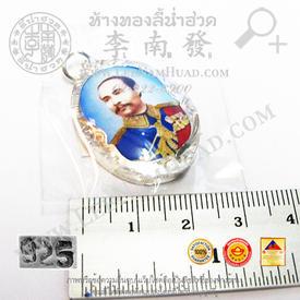 https://v1.igetweb.com/www/leenumhuad/catalog/e_1039930.jpg