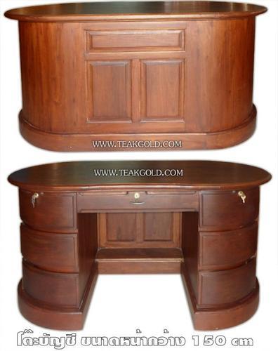 โต๊ะทำงานไม้สักทรงเม็ดถั่ว_005