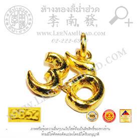 https://v1.igetweb.com/www/leenumhuad/catalog/p_1773079.jpg