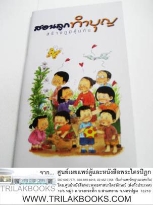 http://v1.igetweb.com/www/triluk/catalog/p_1125016.jpg