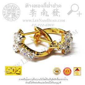 https://v1.igetweb.com/www/leenumhuad/catalog/e_1364914.jpg