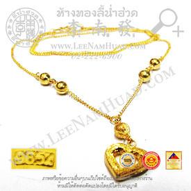 https://v1.igetweb.com/www/leenumhuad/catalog/p_1302403.jpg