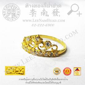 http://www.igetweb.com/www/leenumhuad/catalog/e_1550883.jpg