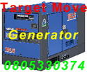 Target Move ให้เช่า เครื่องปั่นไฟ Generator ฉะเชิงเทรา 0805330347