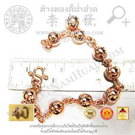 http://v1.igetweb.com/www/leenumhuad/catalog/e_1113293.jpg