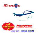 แว่นตานิรภัยเลนส์ใสกันฝ้า   EPPV14511