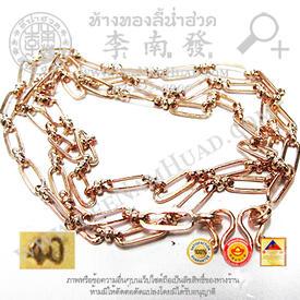https://v1.igetweb.com/www/leenumhuad/catalog/p_1231743.jpg