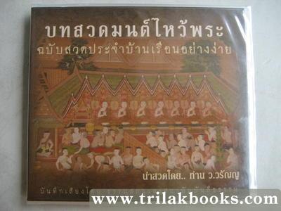http://www.igetweb.com/www/triluk/catalog/p_395527.jpg