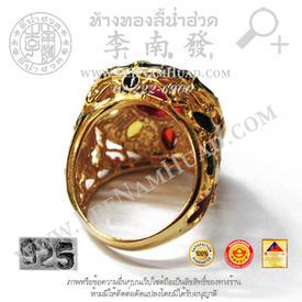 https://v1.igetweb.com/www/leenumhuad/catalog/e_1387567.jpg