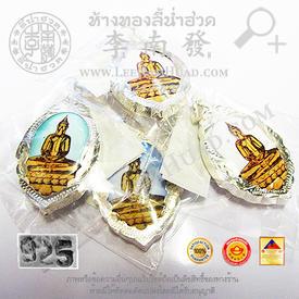 https://v1.igetweb.com/www/leenumhuad/catalog/e_1040494.jpg