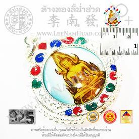 https://v1.igetweb.com/www/leenumhuad/catalog/p_1338108.jpg