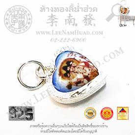 https://v1.igetweb.com/www/leenumhuad/catalog/p_1437588.jpg