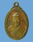 เหรียญพระอธิการบุญรอด จนฺทโชโต วัดเกตุคีรี