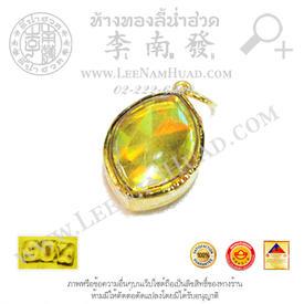 https://v1.igetweb.com/www/leenumhuad/catalog/e_1073622.jpg