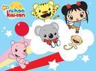 DVD  Hao Kai-Lan Season 1 มี 3 แผ่น ราคา 150.- #NH2#