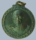 เหรียญพระครูพิศิษฏ์ธรรมาจารย์ วัดหนองเหล็ก ปี2535จ.มหาสารคาม