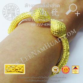 https://v1.igetweb.com/www/leenumhuad/catalog/e_1475333.jpg