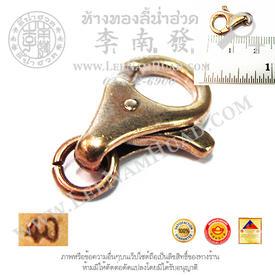 https://v1.igetweb.com/www/leenumhuad/catalog/e_1034851.jpg