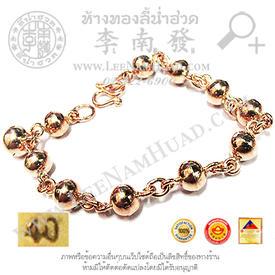 https://v1.igetweb.com/www/leenumhuad/catalog/p_1307782.jpg