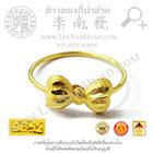 แหวนรูปโบว์ (น้ำหนัก1กรัม)ทอง 96.5%