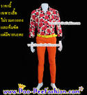 เสื้อผู้ชายสีสด เชิ้ตผู้ชายสีสด ชุดแหยม เสื้อแบบแหยม ชุดพี่คล้าว ชุดย้อนยุคผู้ชาย เสื้อสีสดผู้ชาย (L:รอบอก 40) (LU) (ดูไซส์ส่วนอื่น คลิ๊กค่ะ)
