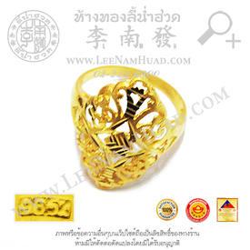 https://v1.igetweb.com/www/leenumhuad/catalog/p_1780589.jpg