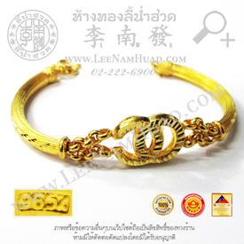http://v1.igetweb.com/www/leenumhuad/catalog/e_1483450.jpg