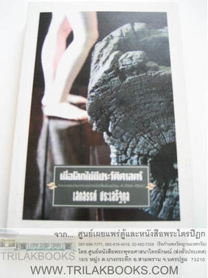 https://v1.igetweb.com/www/triluk/catalog/p_1056274.jpg