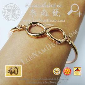 https://v1.igetweb.com/www/leenumhuad/catalog/e_1514812.jpg