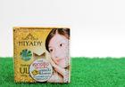Hiyady Night Cream ครีม ไฮยาดี้ กล่องทอง กลางคืน  โทร 084-5257677 , 085-8229551