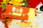 การ์ดแต่งงาน แบบจีน สีแดง รหัส W 7