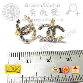 http://www.igetweb.com/www/leenumhuad/catalog/e_1364950.jpg