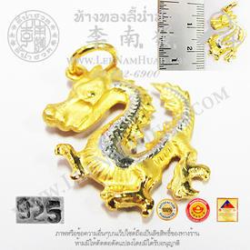 http://v1.igetweb.com/www/leenumhuad/catalog/p_1028638.jpg