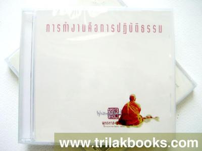 http://v1.igetweb.com/www/triluk/catalog/p_321110.jpg
