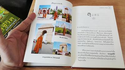 http://v1.igetweb.com/www/triluk/catalog/e_1358913.jpg