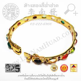 https://v1.igetweb.com/www/leenumhuad/catalog/p_1491609.jpg