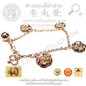 https://v1.igetweb.com/www/leenumhuad/catalog/p_1063666.jpg
