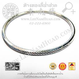 https://v1.igetweb.com/www/leenumhuad/catalog/p_1375925.jpg